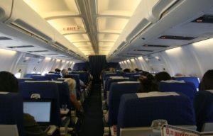 Intérieur avion