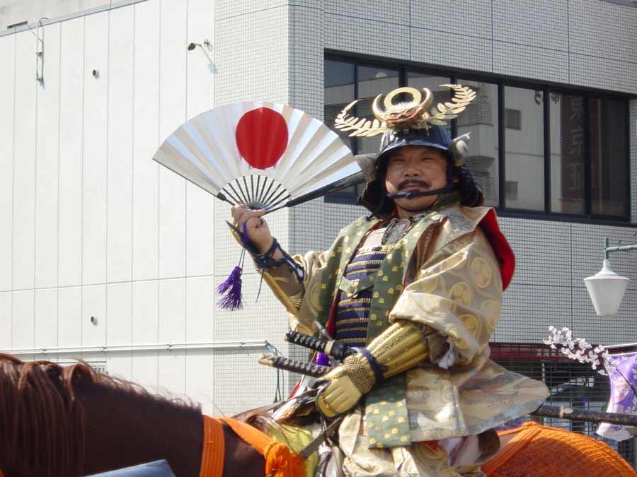 Découvrez l'origine véritable des samouraïs